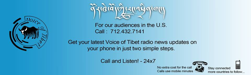 Voice of Tibet in Chinese