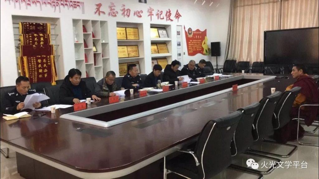 """藏人因""""快手""""直播而被约谈,TCHRD谴责中共侵犯言论自由"""