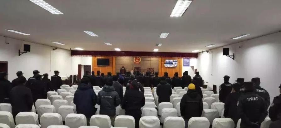 """中共当局以""""扫黑除恶""""名义在西藏索县对十二名藏人判刑"""