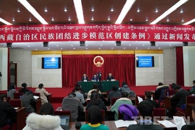 """中共推""""民族团结法 """",流亡藏人官员批:又一打压西藏民族的恶法"""