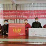 西藏境内多个佛寺为武汉捐款,对抗新冠病毒疫情