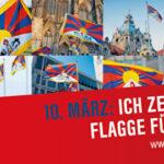 德国兰道市政厅将升挂西藏国旗纪念310抗暴日