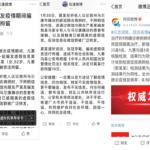 """【藏人谈西藏】丹增潘多:西藏自治区确诊病例真的只有那么""""一例""""?"""
