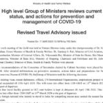 短讯:印度禁止全球旅客入境,并暂时停止所有签证