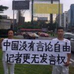 美方遭报复,中共下令驱逐三家美国驻华记者