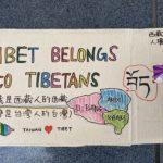 全球各地共同纪念西藏自由抗暴六十一周年