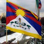 欧洲各城市政厅响应310升挂西藏国旗声援西藏人权