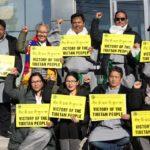 胜利!纽约西藏歪曲展被撤,西藏团体:真理比宣传更有力量