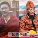 西藏前政治犯僧人扎西平措长期身患重病后逝世