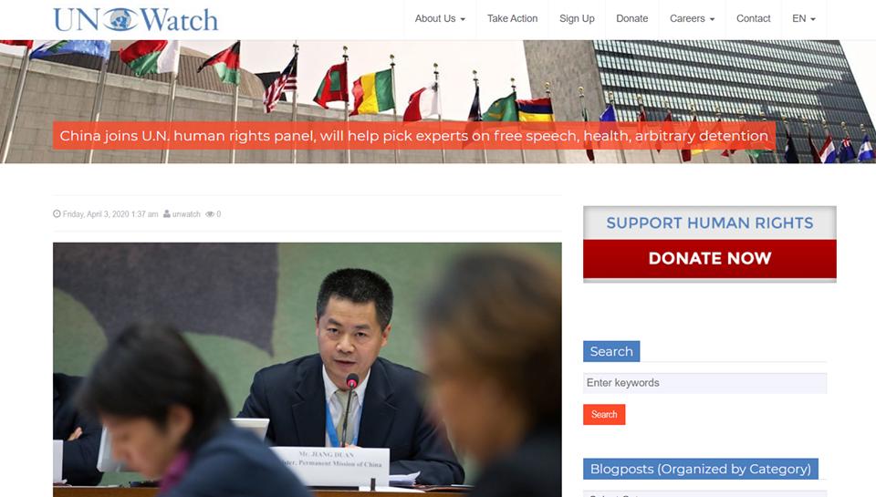 中共被任命人权高专小组,联合国观察:何德何能?