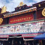 国际声援西藏运动:境内藏人宗教自由仍受限制