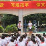 【藏人谈西藏】桑杰嘉:中国全面扼杀西藏语言文字