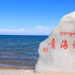 中共在西藏东部青海湖一带强行征收藏人牧民土地