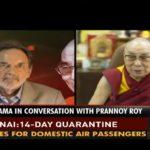 达赖喇嘛:保持内心平和将有助于身体更加健康