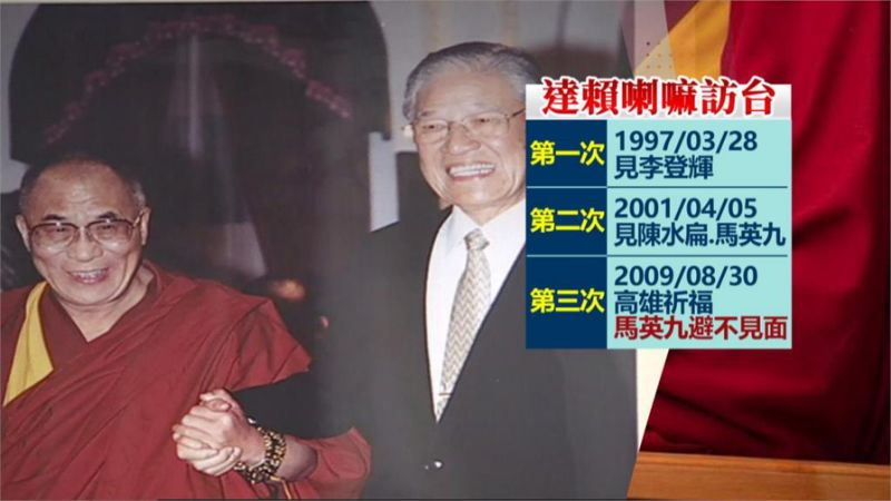 台湾外交部表明立场:欢迎达赖喇嘛尊者再度来台弘法