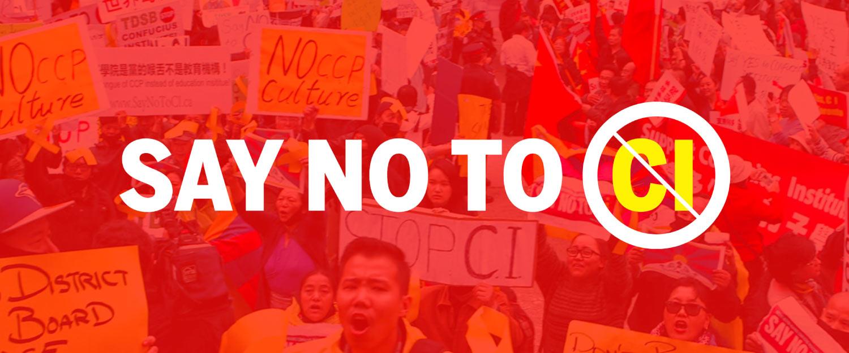 学术自由胜过一切,又一美国大学宣布关闭孔子学院