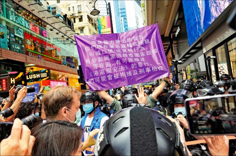 中共于香港推行恶法,手持西藏国旗被视为危害国家安全