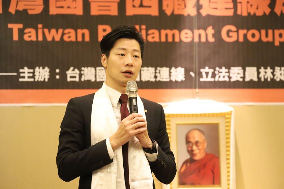 为促进藏台之间紧密联系,台湾国会再度成立西藏连线