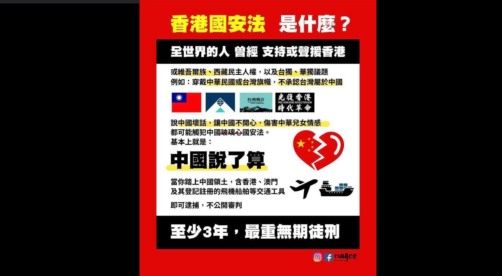 欧美二十七国联署发布声明,反对中共实行香港《国安法》