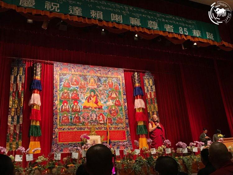 台湾僧俗大众庆祝达赖喇嘛尊者八十五岁诞辰