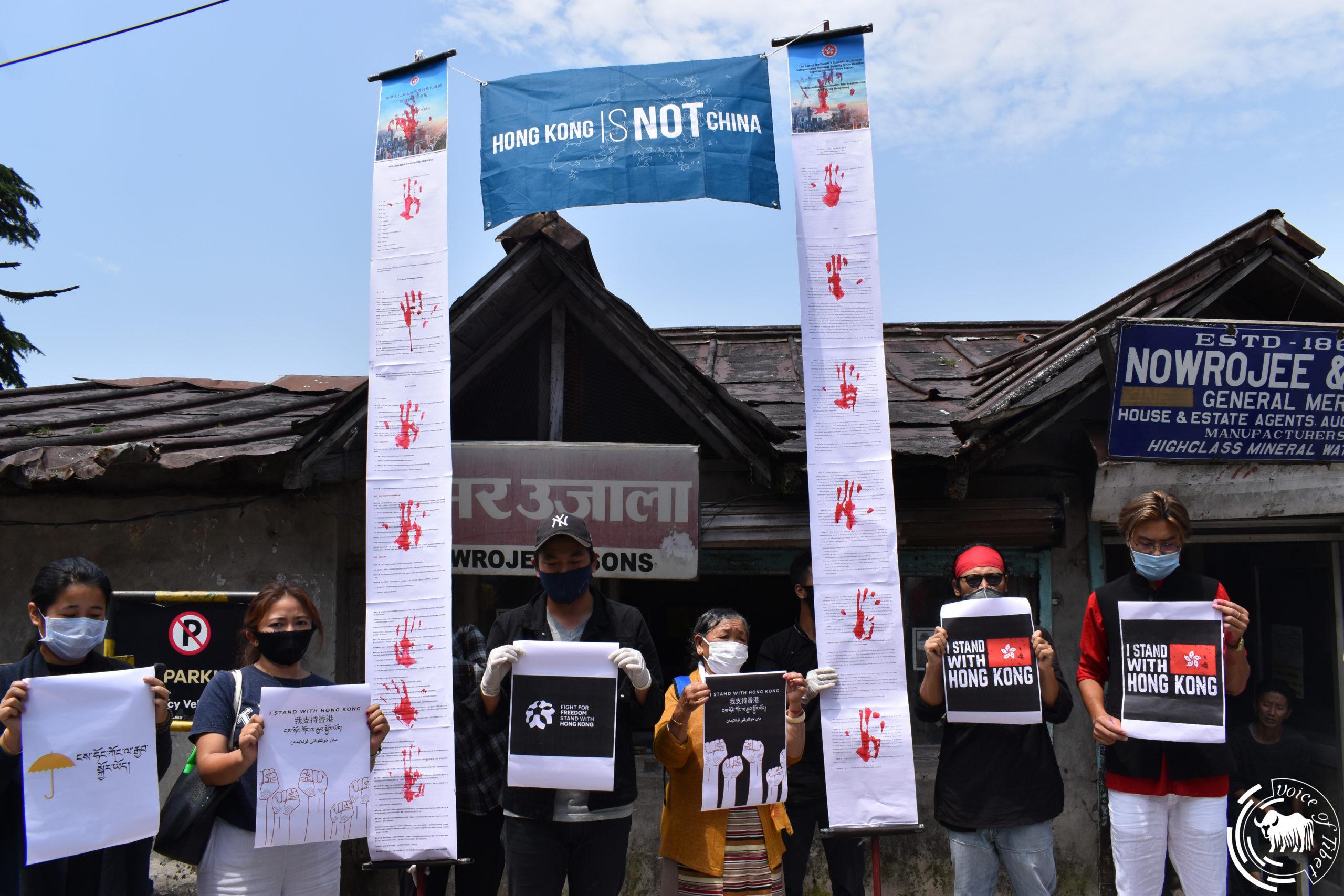 西藏团体声援香港:中共无法镇压人民对民主与自由的渴望
