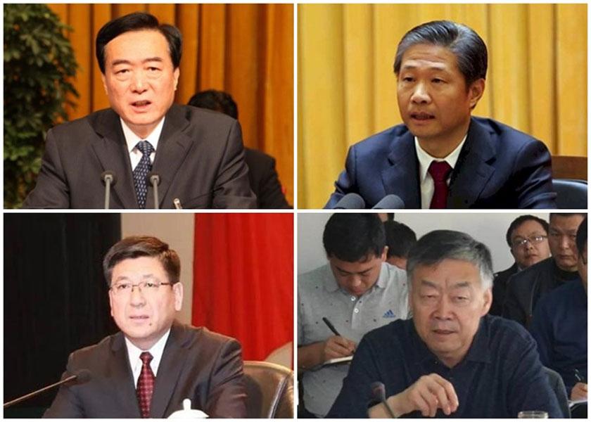 美国财政部宣布将制裁四名严重侵犯人权的中共官员
