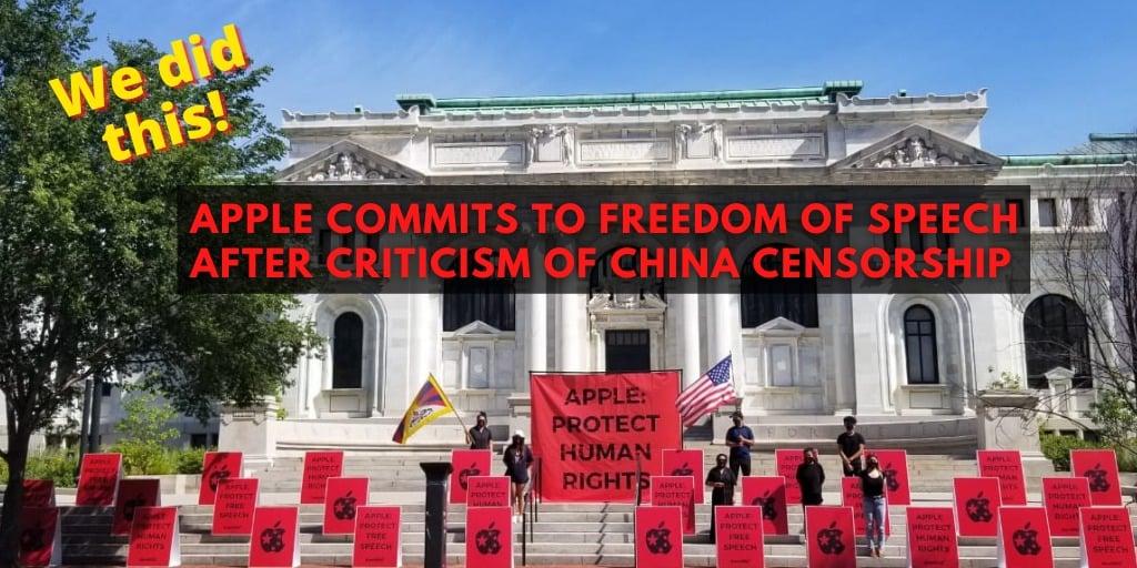 苹果公司人权政策强调尊重言论自由,获得西藏团体支持与关注