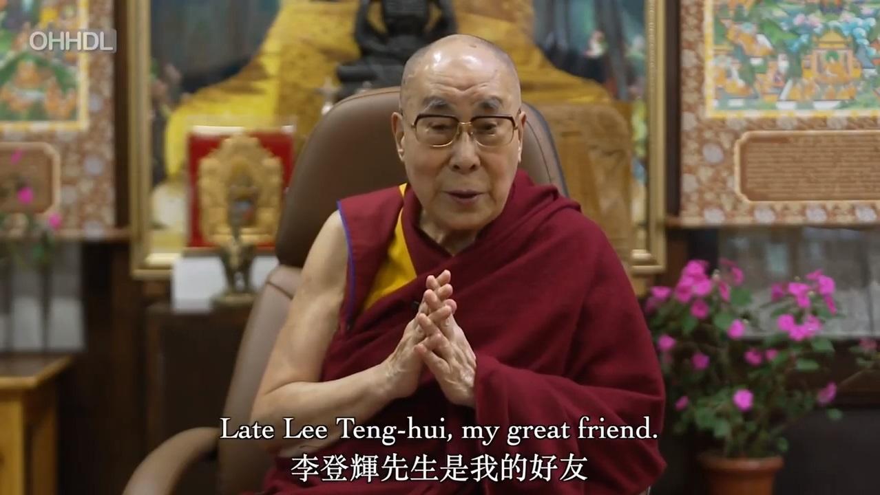 达赖喇嘛透过影片向台湾前总统李登辉告别礼拜致意