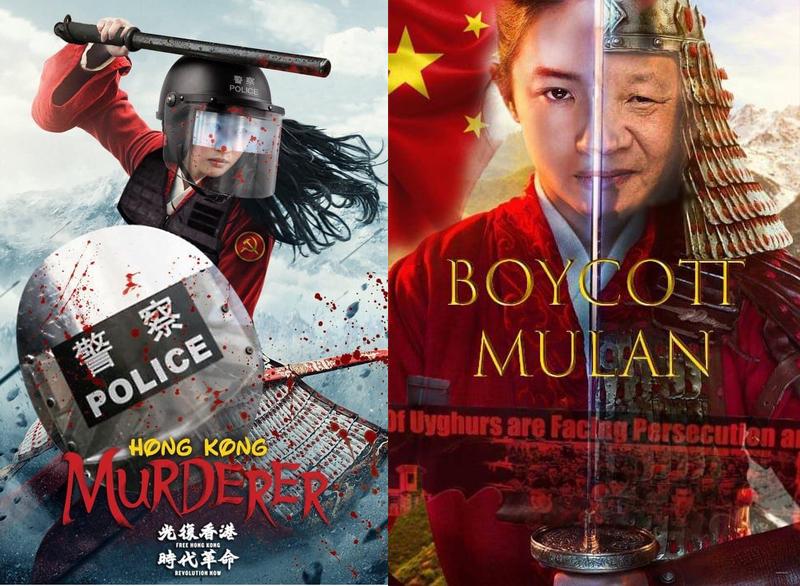 再惹争议!《花木兰》感谢迫害新疆维吾尔的中共政府单位