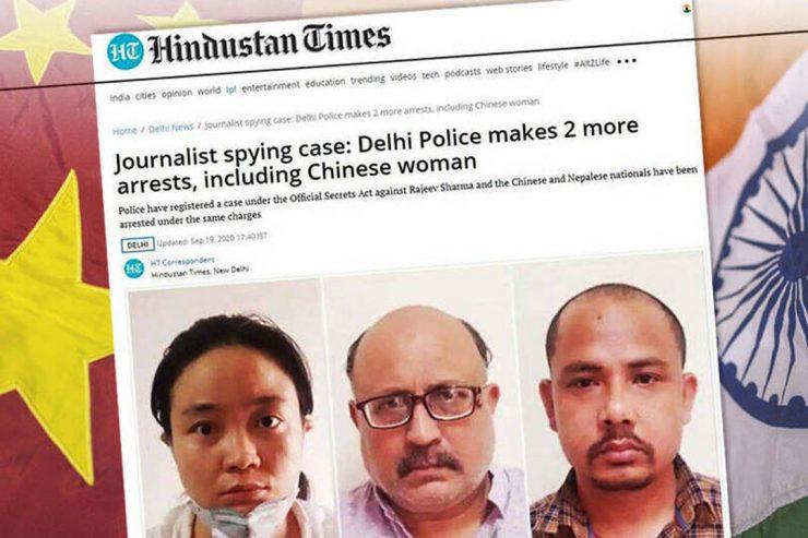 印度调查三名中共间谍月余,揭露其收集印高层情报