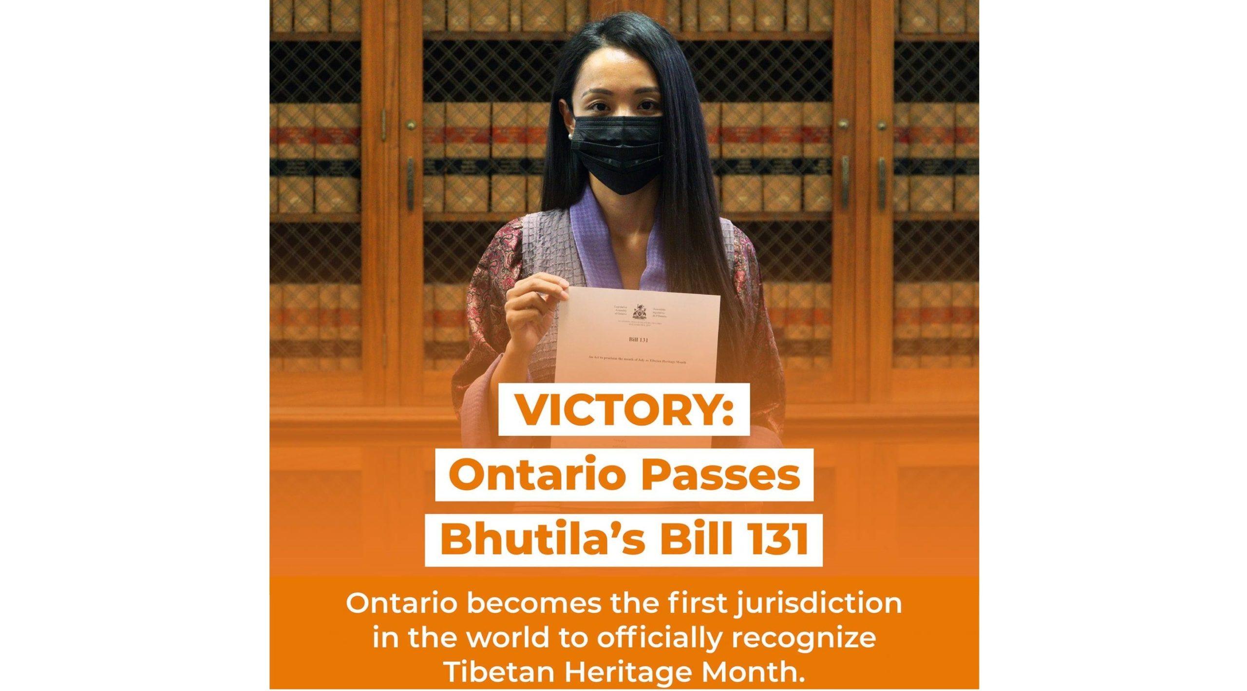 """加拿大安大略省议会将7月定为""""西藏遗产月"""""""
