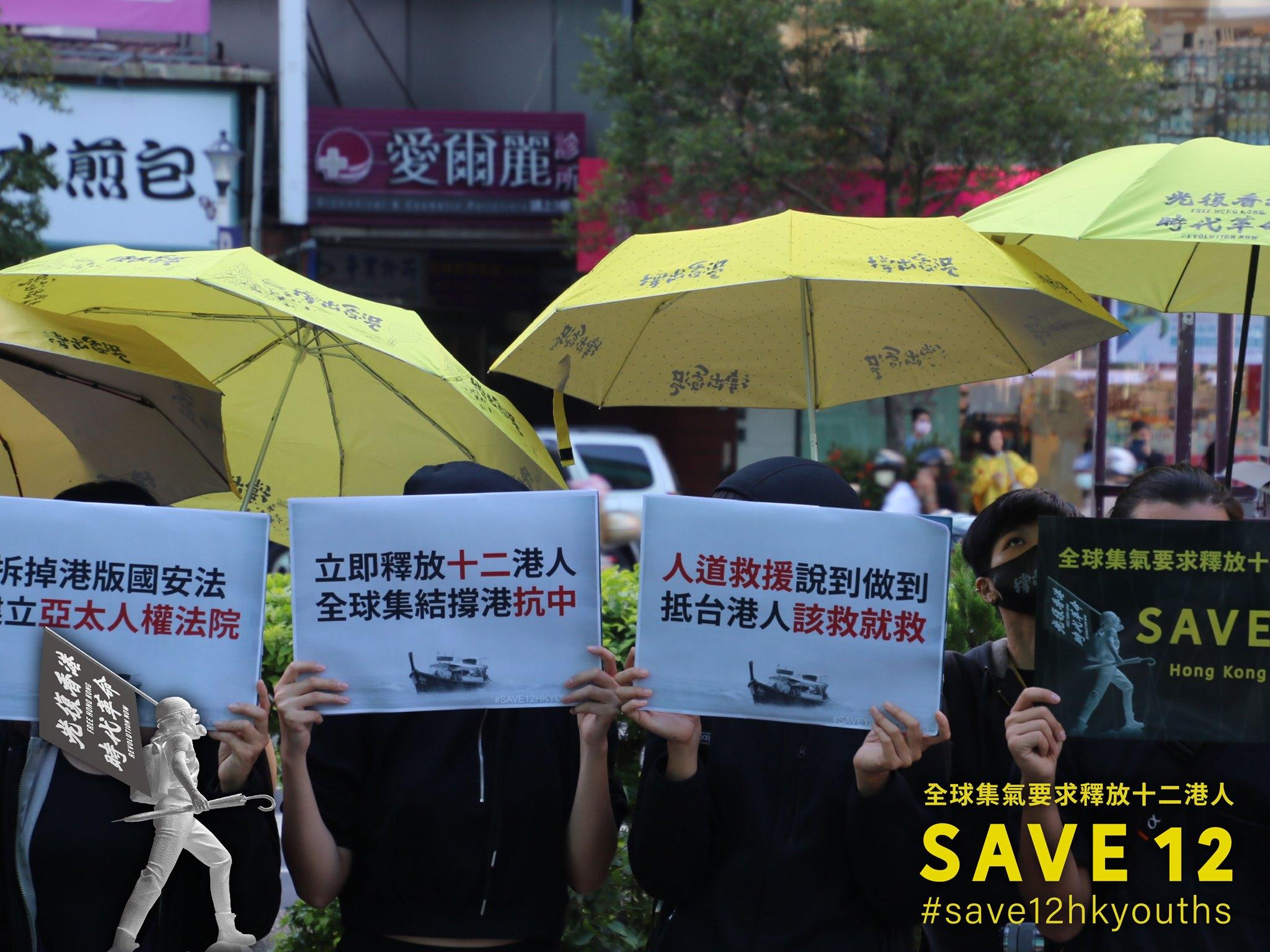 全球展开声援十二名被捕香港活动人士抗议活动