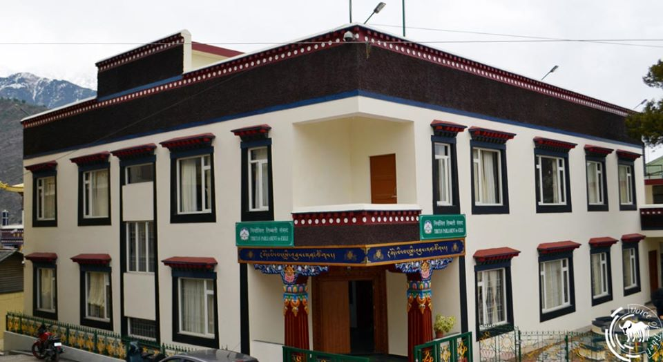第十六届西藏人民议会第十次会议将于明年3月15日召开