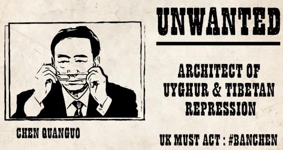 自由西藏联署呼吁英国政府制裁中共官员陈全国