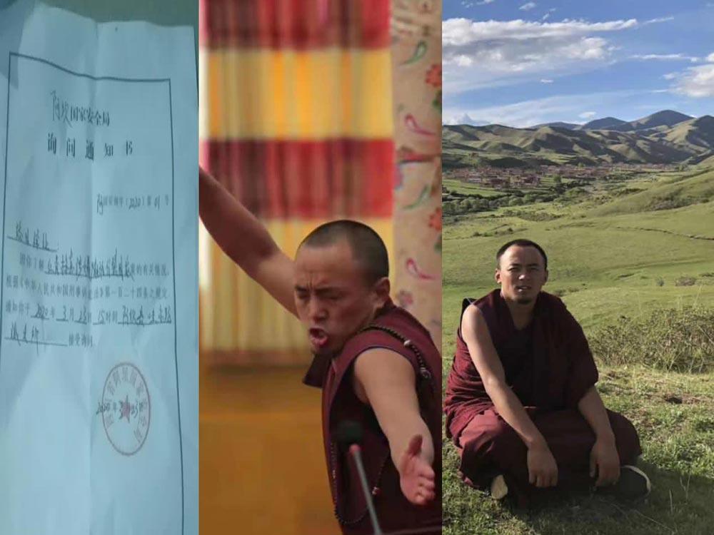 """中共以""""涉嫌煽动分裂国家""""的罪名非法拘捕阿坝藏人仁青持真"""