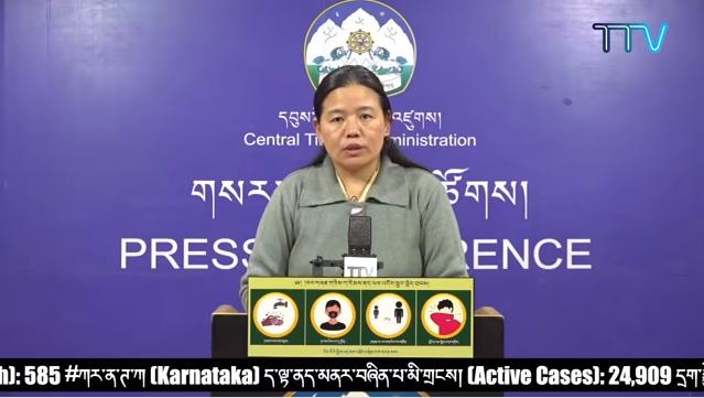 印度武汉疫情达高峰期,藏人行政中央卫生部建议藏人遵循防疫措施