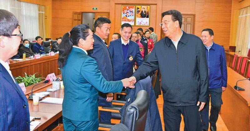 """中共当局奖励""""维护西藏稳定""""的藏人"""