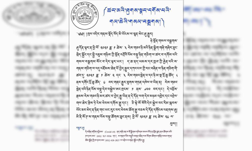 受武汉疫情影响,美国流亡藏人投票时间延长至两天
