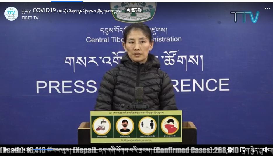 藏人行政中央卫生部呼吁藏人避免外出远行