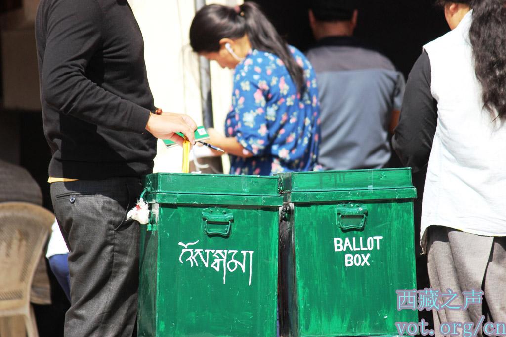 部分地区提前为2021藏人大选预选投票