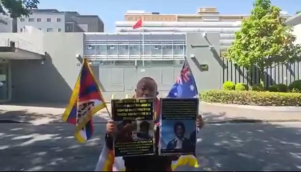 西藏政治犯僧侣巴卓在中共使馆前抗议,声援境内受迫害藏人