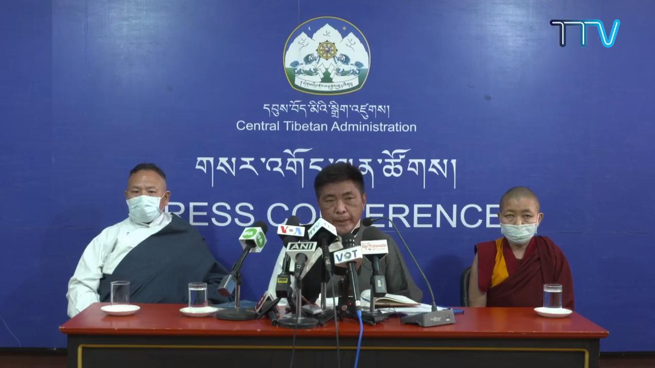 藏人行政中央选举事务署公布流亡藏人预选名单