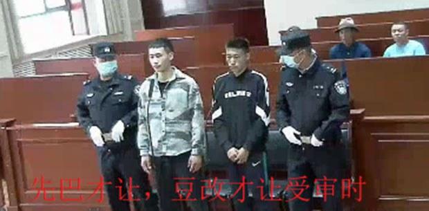 """藏人学生遭中共判刑处罚,只因在足球赛设计""""非法队旗队徽"""""""