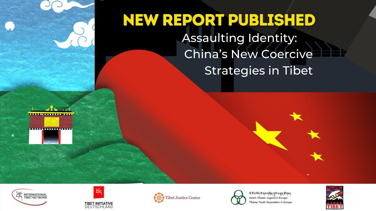 援藏团体报告:中共对西藏文化身份构成严重威胁