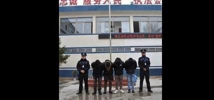 西藏玉树杂多四名藏人因焚香祈祷遭中共拘留