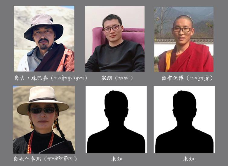 中共在色达地区非法拘捕六名具有影响力的藏人