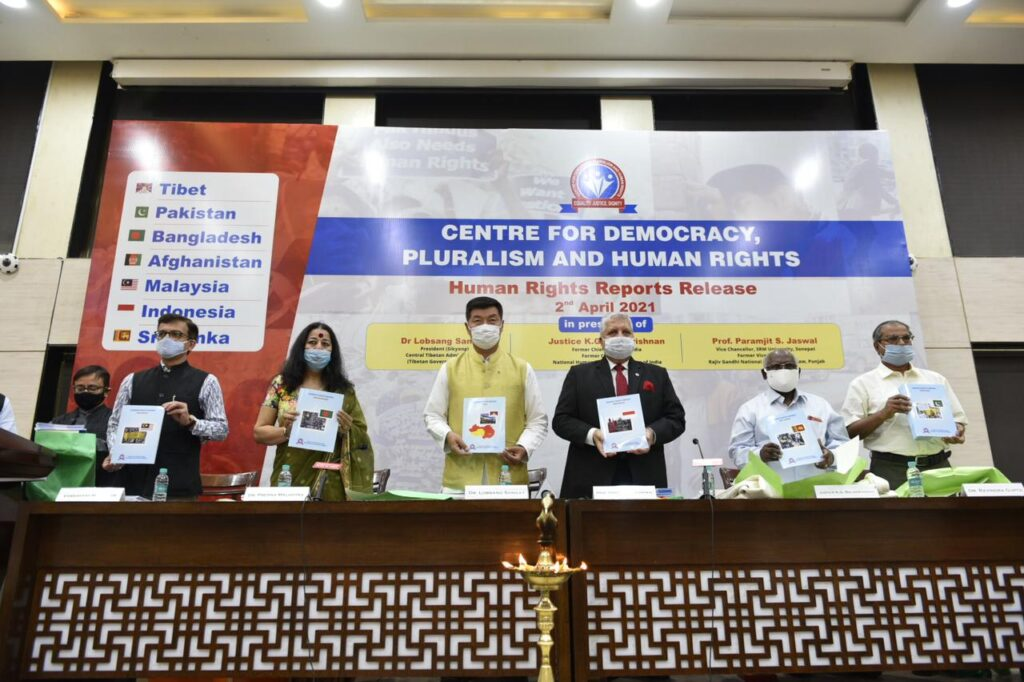 印度人权中心发布七邻国人权报告,敦促关注藏学研究