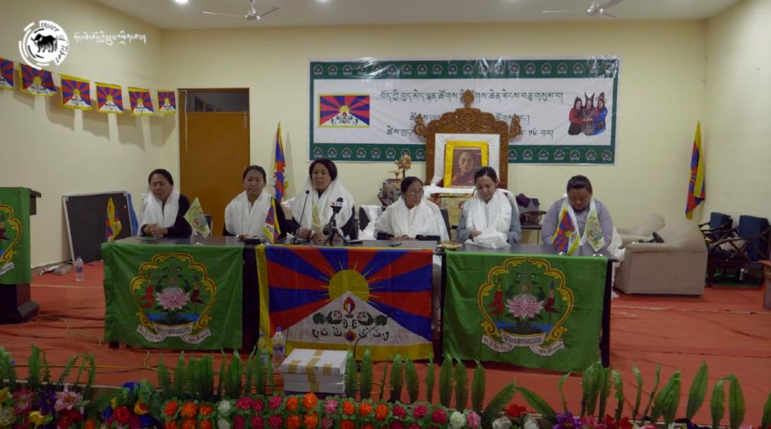 流亡藏人团体西藏妇女会选出新一届理事会成员