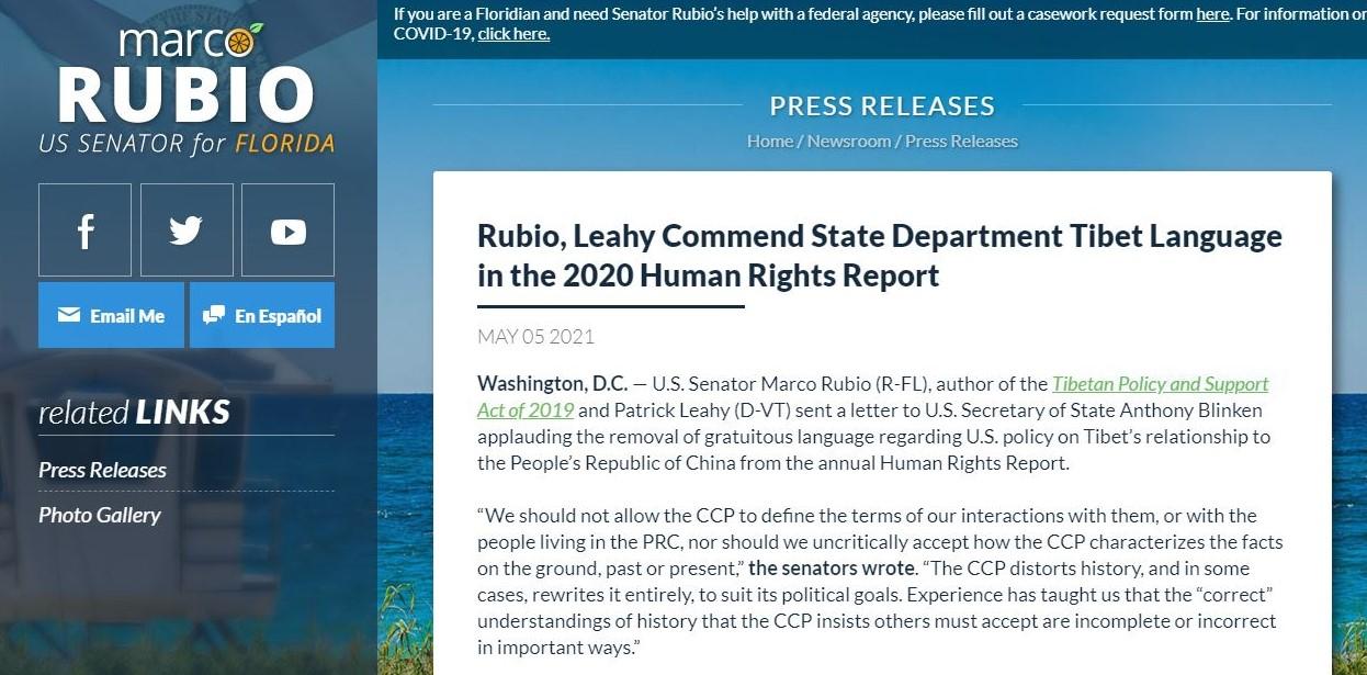 美国会议员赞扬国务院删除西藏为中国一部分之表述