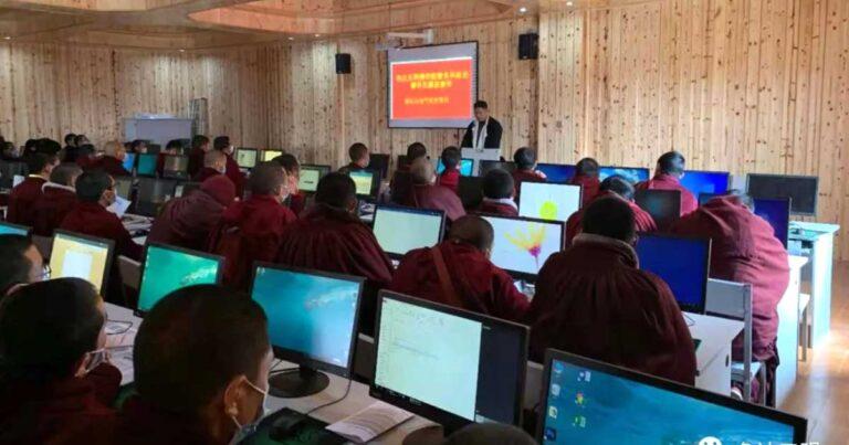 中共对西藏喇荣五明佛学院的政治教育与商业化操作
